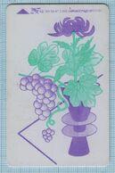 UKRAINE / Kirovograd / Phone Card / Phonecard / Ukrtelecom / Flora. Flowers. Grapes. 09/97 - Ukraine