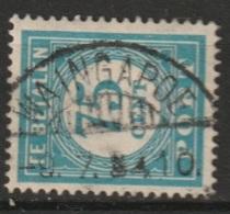 "Ned Indie Langebalkstempel ""WAINGAPOE"" Op 1946 Port-Cijfers 75ct NVPH P64 Gestempeld/used - Niederländisch-Indien"