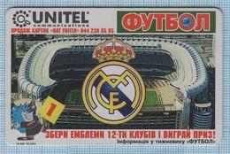 UKRAINE / 030 / Phonecard Ukrtelecom / Phone Card / Football. Real Madrid CF. Spain. 09/03 - Ukraine