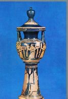 °°° Cartolina - Ferrara Museo Archeologico Nazionale Lebete Nuziale A Figure Rosse  Nuova °°° - Ferrara