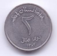 AFGHANISTAN 2004 - 1383: 2 Afghanis, KM 1045 - Afghanistan