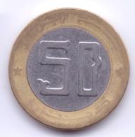 ALGERIE 1992: 50 Dinars, KM 126 - Algeria