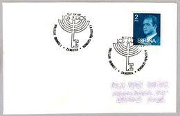 I Congreso Internacional LA ESPAÑA OLVIDADA - LOS JUDIOS. The Forgotten Spain - The Jews. Zamora 1981 - Jewish