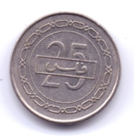 BAHRAIN 2007: 25 Fils, KM 24.1 - Bahrain