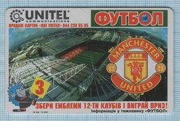 UKRAINE / 030 / Phonecard Ukrtelecom / Phone Card / Football. Manchester United. United Kingdom. 10/03 - Ukraine