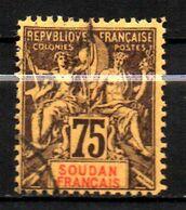 Col17  Colonie Soudan N° 14 Oblitéré   Cote 65,00€ - Gebruikt