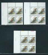 Buzin Nr 2347** 3 Verschillende Datums In Blok Van 4 - 1985-.. Birds (Buzin)