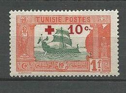 TUNISIE N° 56 NEUF*  CHARNIERE / MH - Tunisie (1888-1955)