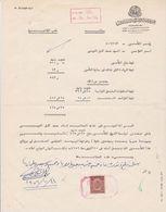 EGYPT, Perfin AC/A On Document - Égypte