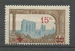TUNISIE N° 62 NEUF*  CHARNIERE / MH - Tunisie (1888-1955)