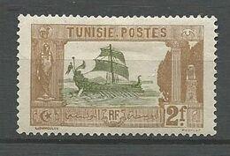 TUNISIE N° 40 NEUF*  CHARNIERE / MH - Tunisie (1888-1955)