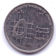JORDAN 2012: 5 Qirsh, KM 73 - Jordan