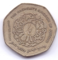 JORDAN 2006: 1/4 Dinar, KM 83 - Jordan