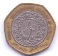 JORDAN 1997: 1/2 Dinar, KM 63 - Jordan