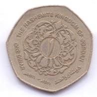 JORDAN 1996: 1 Dinar, KM 59 - Jordan