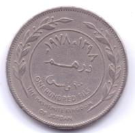 JORDAN 1978: 1 Dirham, KM 40 - Jordan