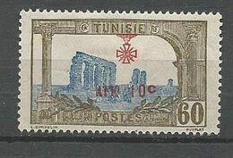 TUNISIE N° 91 NEUF*  CHARNIERE / MH - Tunisie (1888-1955)