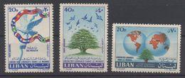 Union Of Lebanese Emigrant 1960 MNH Complete Set Lebanon Stamp, Liban Libanon - Liban