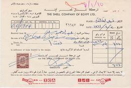 """EGYPT, Perfin """"shell"""" On Bill - Égypte"""