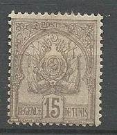 TUNISIE N° 24 NEUF*  CHARNIERE / MH - Tunisie (1888-1955)