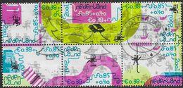 NVPH 2013 - 2001 - Kinderzegels In Dubbele Waarden - Blok Zonder Rand - Periodo 1980 - ... (Beatrix)