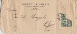 EGYPT, Perfin CL/A  On Cover - Zonder Classificatie
