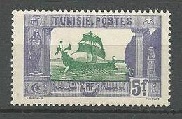 TUNISIE N° 109 NEUF* CHARNIERE / MH - Tunisie (1888-1955)