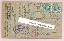 Belgique - Ambulants - Arlon-Bruxelles (Brussel)1 - Sur Carte Du 1/2/1926 - Houyoux N°194 - - Postmark Collection