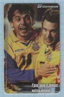 UKRAINE Phonecard Ukrtelecom Phone Card Football. Soccer Players. National Teams Of Greece And Ukraine. 04/06 - Ukraine
