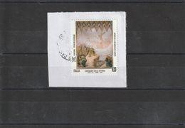 Storia Postale - Usato Su Frammento Lettera Viaggiata - 2018  Centenario Della Vittoria - - 6. 1946-.. Republic