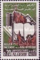 Algeria, 1965, Reconstitution Of Algiers University Library, Michel 436, MNH - Pompieri