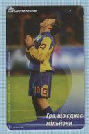 UKRAINE Phonecard Ukrtelecom Phone Card Football. Andriy Voronin. National Teams Of Greece And Ukraine. 10/05 - Ukraine