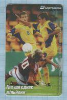 UKRAINE Phonecard Ukrtelecom Phone Card Football. Soccer Players. U-21. National Teams Of Denmark And Ukraine. 11/05 - Ukraine