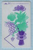 UKRAINE / Kyiv / Phone Card / Phonecard / Ukrtelecom / Flora. Flowers. Grapes. 09/97 - Ukraine