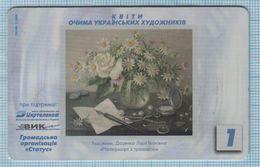 UKRAINE / Ivano-Frankivsk Region / Phonecard Ukrtelecom / Flora. Painting. Flowers Through The Eyes Of Artists. 11/03 - Ukraine