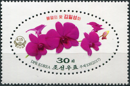 Korea 2017. Kimilsungia (Orchid) (MNH OG) Stamp - Korea (Nord-)