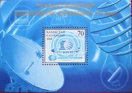Kazakhstan  2004  10th Anniversary  Of KAZAKTELEKOM   S/S  MNH - Telecom