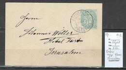Levant Français - Entier Type Blanc - Jerusalem  Pour Jerusalem -1912 - Cartas