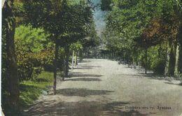 Bulgaria - Dupnica - Old Postcard - Bulgaria