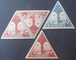 DF50500/938 - 1943 - COLONIES FR. - COTE FR. DES SOMALIS - POSTE AERIENNE - N°11 (PAIRE) N* + N°11 à 12 NEUFS** - Ongebruikt