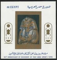 EGYPT 1972 MINI SOUVENIR SHEET MNH 50 YEARS  ANNIVERSARY OF TOUT ANKH AMON / TUT TOMB DISCOVERY - Egypt