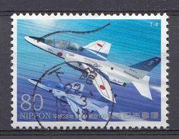 Japon 2010  Mi.nr: 5399 Luftfahrt In Japon   Oblitérés / Used / Gestempeld - Oblitérés