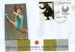 Gymnastics At The 2020 Summer Olympics. Enveloppe Spéciale De Tokyo. - Zomer 2020: Tokio