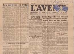 21204# MERCURE 546 X 2 JOURNAL L' AVENIR 28 FEVRIER 1944 Obl EBREUIL ALLIER - Marcophilie (Lettres)