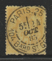 France - 1879 - ( Peace And Commerce - Type Sage - Type II - Scott #99 ) - As Scan - 1876-1898 Sage (Type II)
