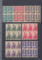 South Vietnam 1954 Prince Bao Long Full Set In Blocks X6 Sc#20-26 MNH - Vietnam
