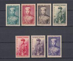South Vietnam 1954 Prince Bao Long Full Set Sc#20-26 MNH - Vietnam