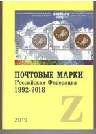 Catalog Standard Collection, 2019. Russia, 1992-2018 - Autres
