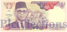 INDONESIA 10000 RUPIAH 1996 PICK 131e UNC - Indonesien