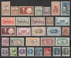 Lot De 30 Timbres Neufs Et Oblitérés Des Colonies Françaises Avant Indépendance (2) - Sellos